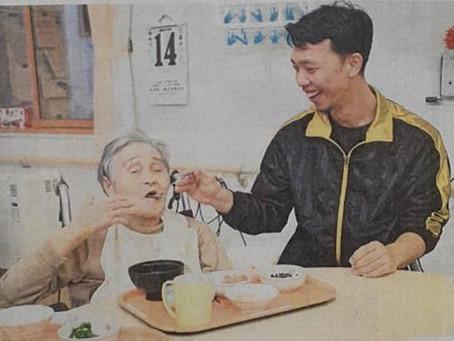 Program Magang Careworker Jepang