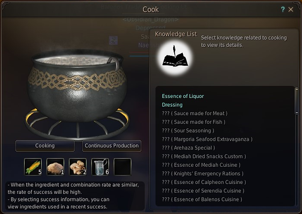 The cooking screen in BDO, beer recipe shown. Recipe for a single batch of beer.