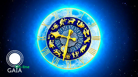 cursos-de-astrologia-online-1.jpg