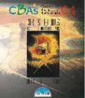 cba18.jpg