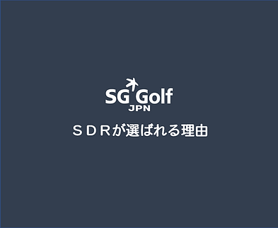 SDR-C01.png
