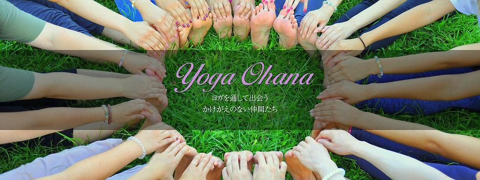 yoga-hawaii-waikiki-ohana.jpg