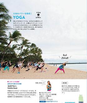 Yogaloha_Hawaii様.jpg