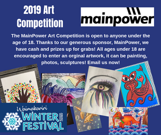 2019 Art Competition