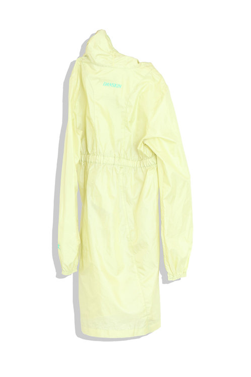 Danskin Yellow Rain Dress