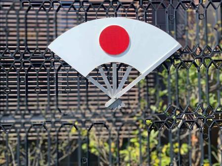 Как тебе Япония?