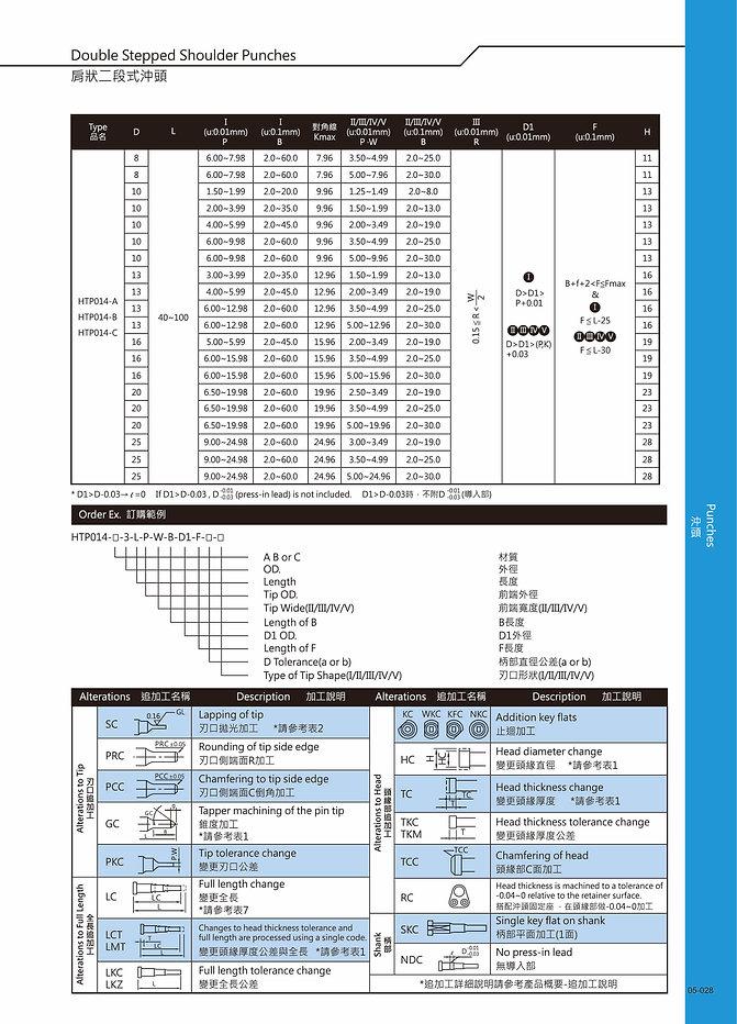 HTP014-2-01.jpg
