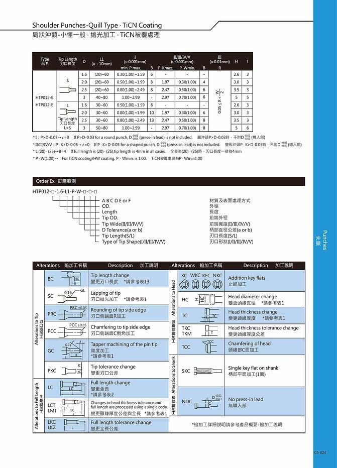 HTP012-2-01.jpg