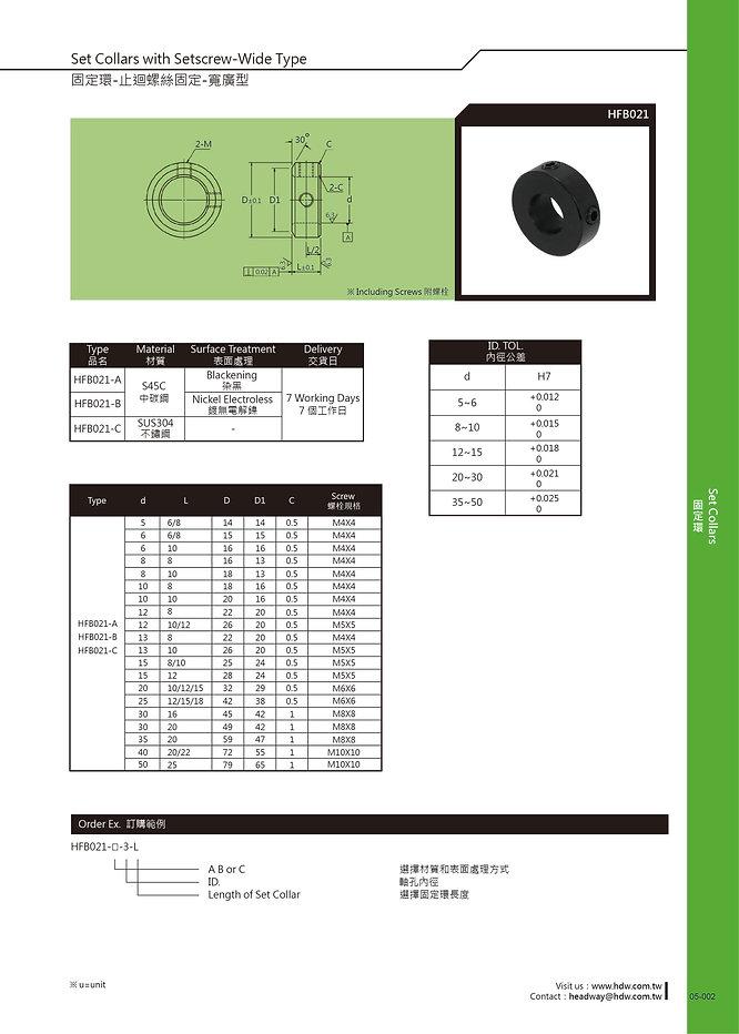 58-右-HFB021(SCC)-01.jpg