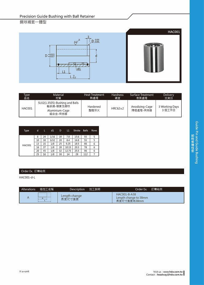 Precision Guide Bushing with Ball Retainer