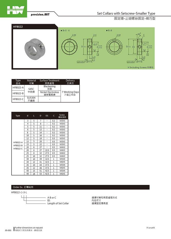 60-左-HFB022(SCCJ)-01.jpg