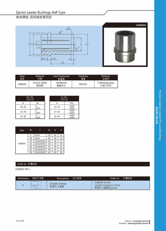 Ejector Leader Bushings - Ball Type