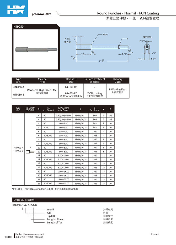 HTP050-1-01.jpg