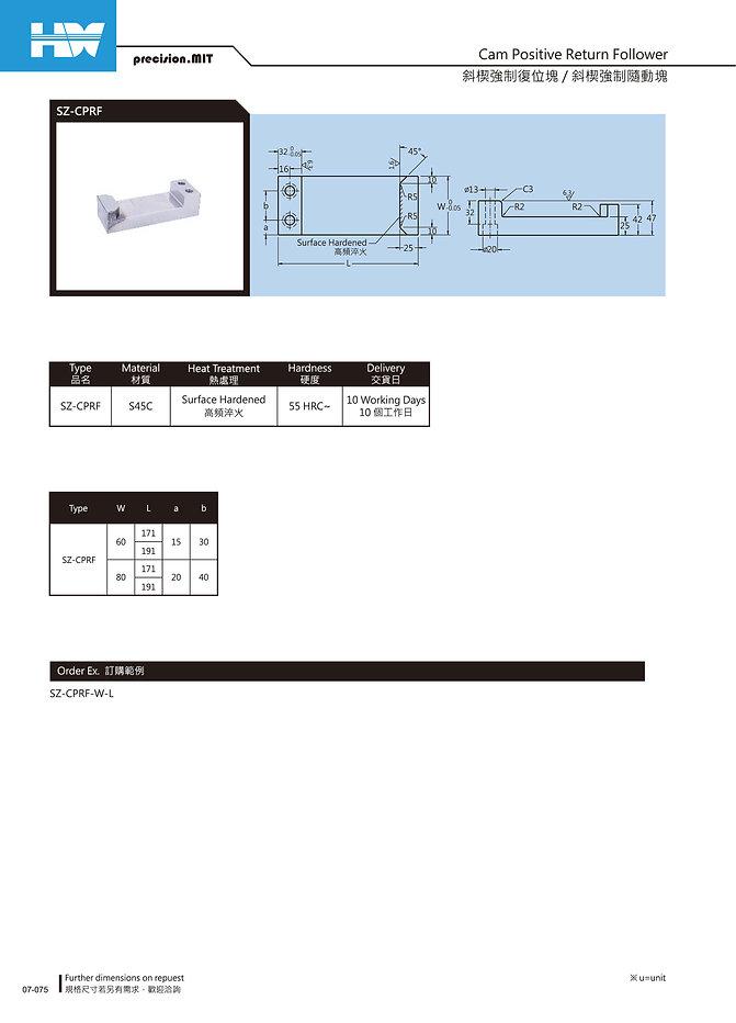 SZ-CPRF-01.jpg