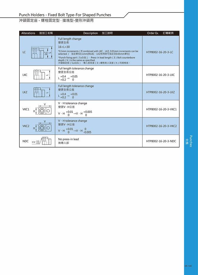 HTPB002-2-01.jpg