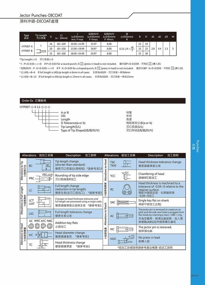HTP007-2-01.jpg