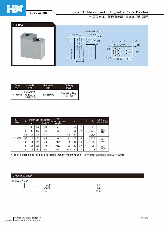 HTPB001-1-01.jpg