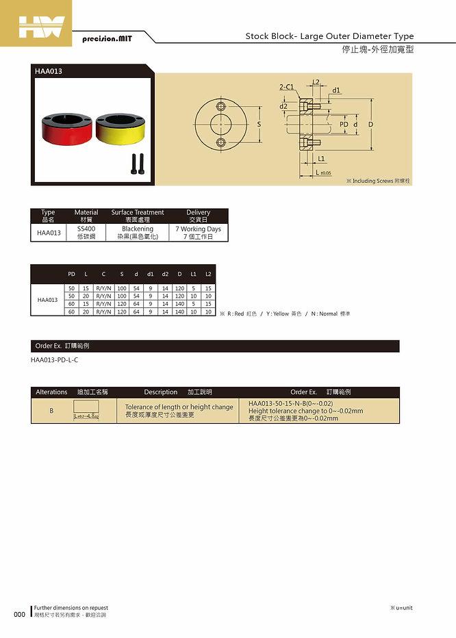 Stock Block - Large Outer Diameter Type