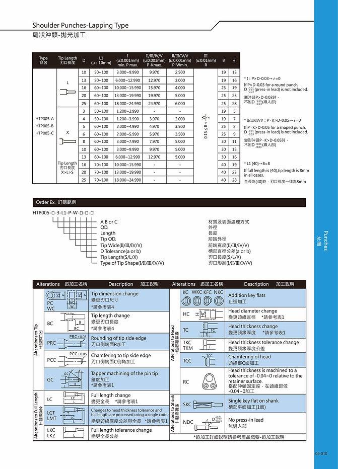 HTP005-2-01.jpg