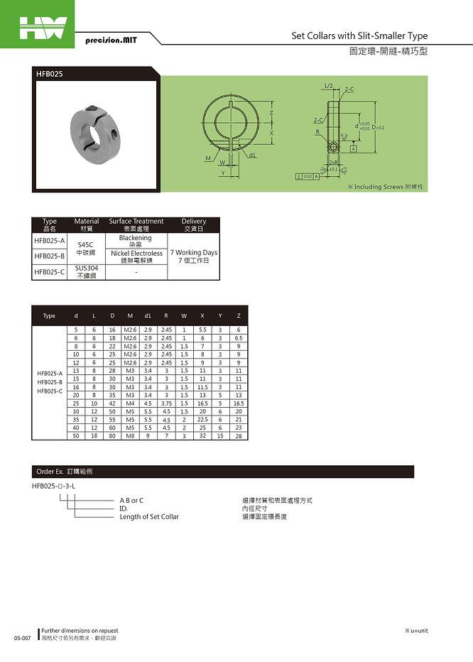 66-左-HFB025(SCSJ)-01.jpg