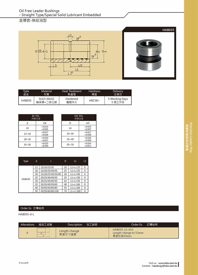 Oil Free Leader Bushings - Straight Type / Special Solid Lubricant Embedded