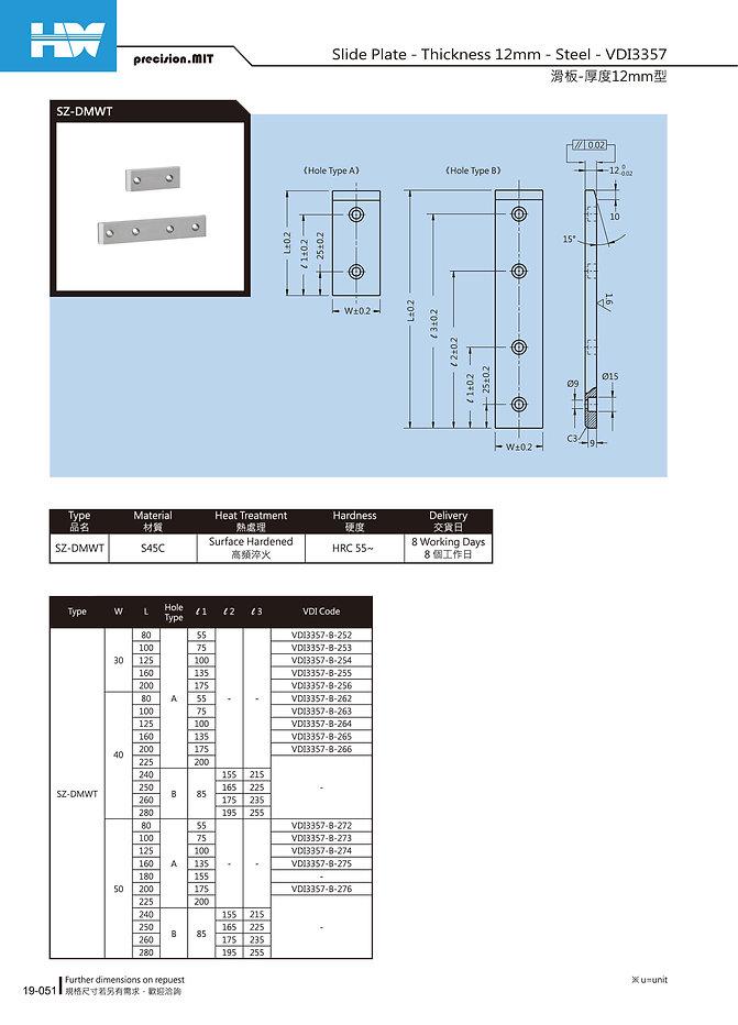 SZ-DMWT-1-01.jpg