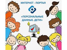 p45_prezentatsiya1.jpg