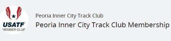 trackclub.membershipbanner.1.JPG