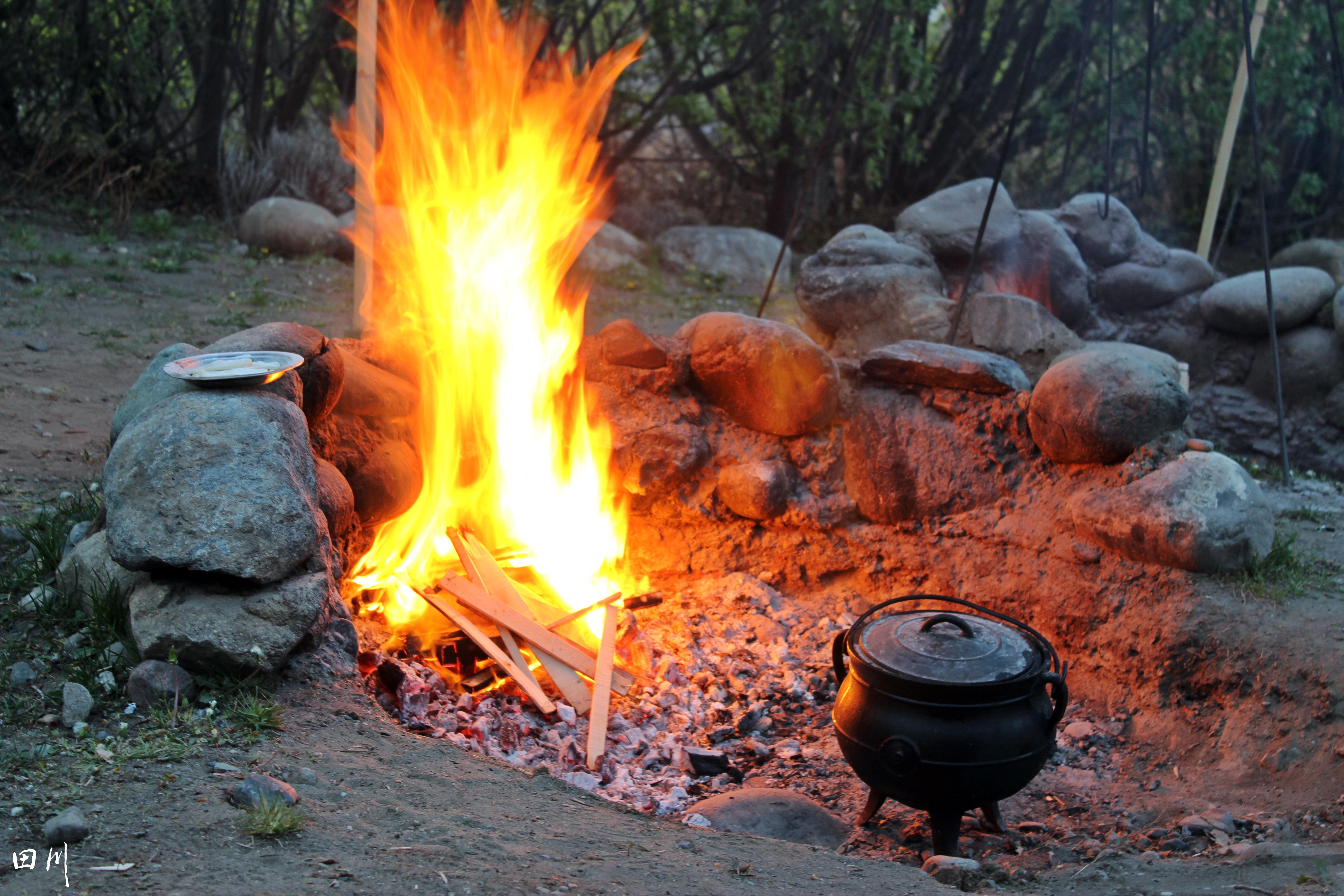 Huerta & Fuegos