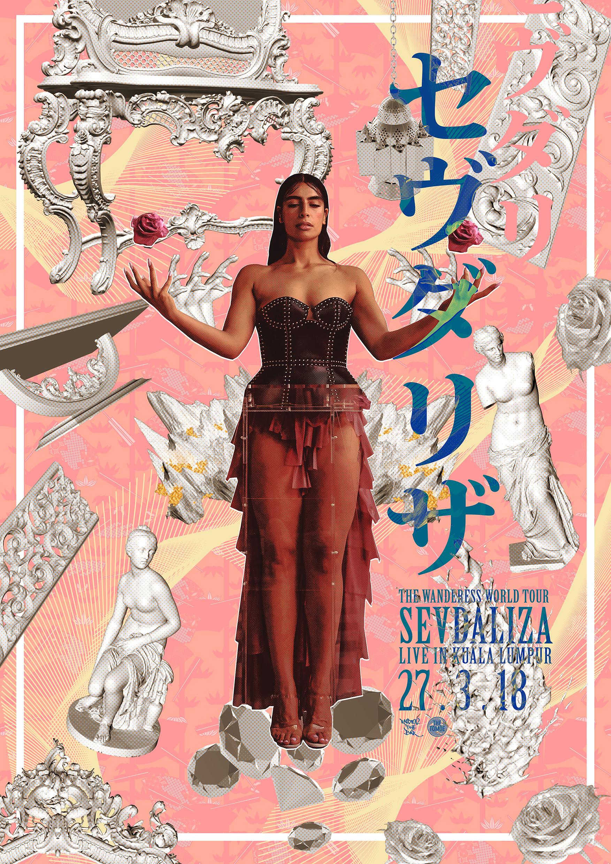 Sevdaliza KL Exclusive Artwork