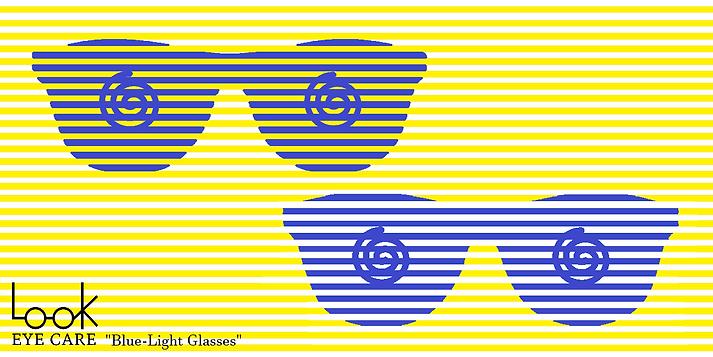 Blue Light Glasses Illusion.png