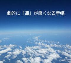 bn-blog-newgeki-240.jpg
