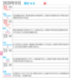 20nw-202009-weekly-up-hp01.jpg