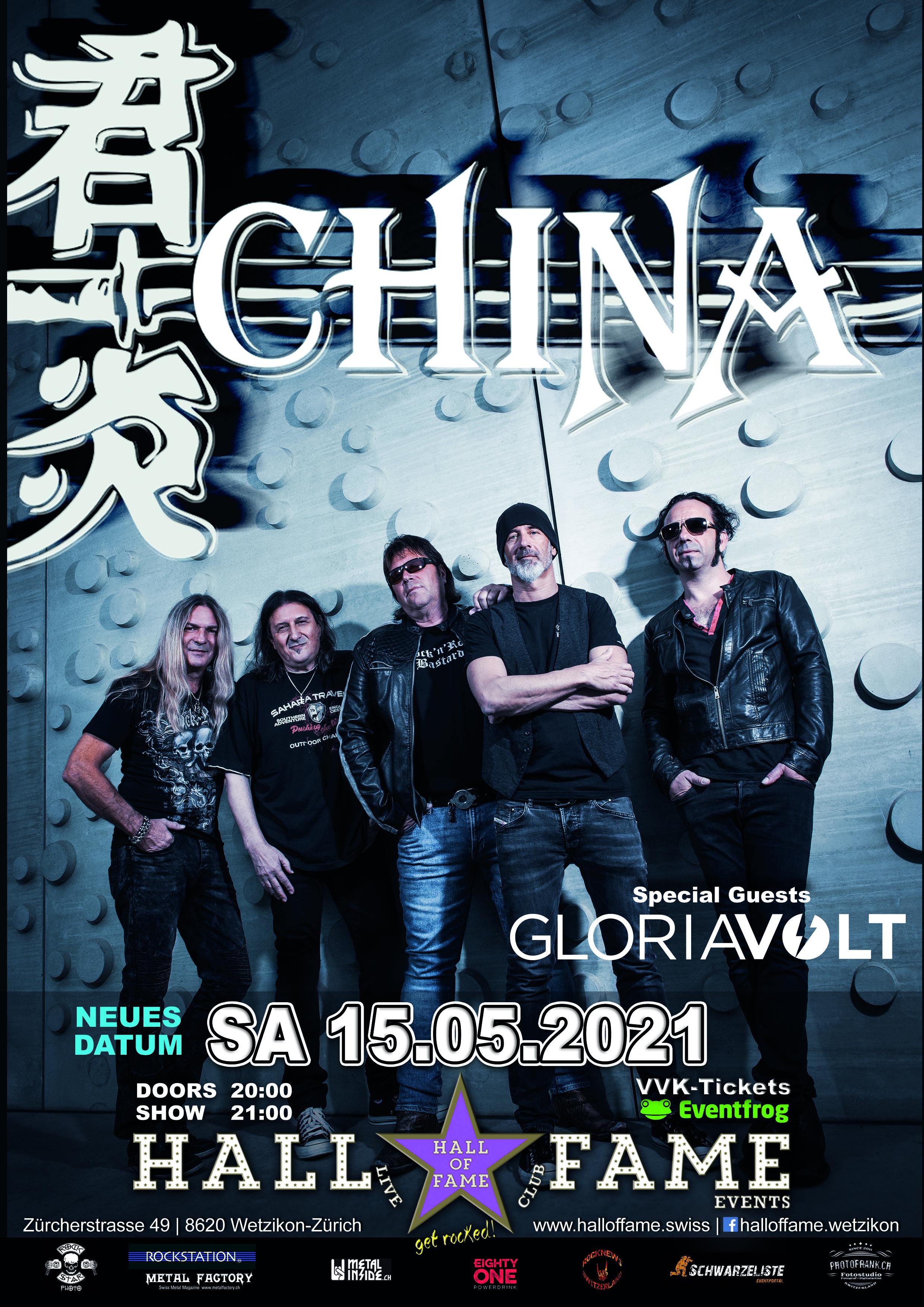 Poster CHINA 2021