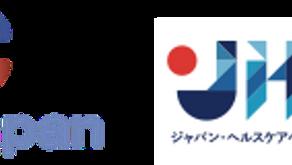 BioJapan・JHVS出展のご案内