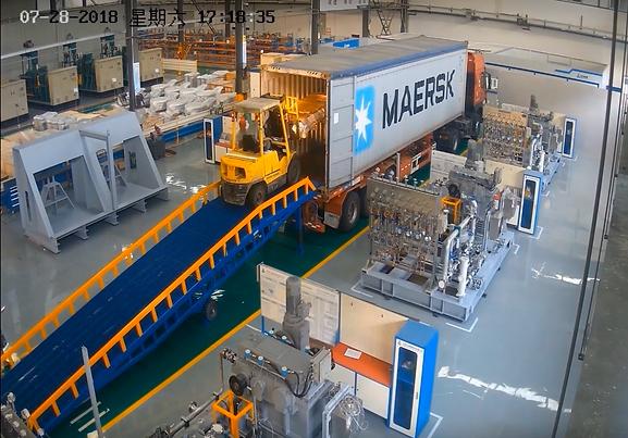 Maerskload.png