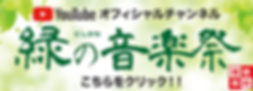 スクリーンショット 2020-07-21 19.35.03.png