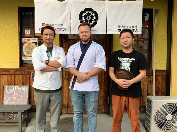 Ramen Shop with the staff
