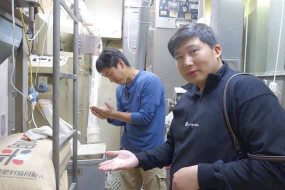 JCI Rice Shop Visit