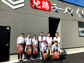 Ramen shop with all the staff