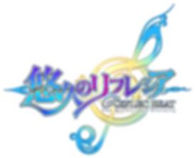 福岡県大牟田市旭町3丁目3−7にある大牟田Jゲームに設置しているゲームのREFLEC BEAT 悠久のリフレシアの画像です