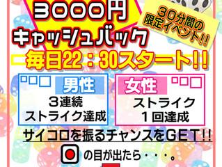☆9月のイベント☆