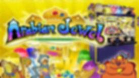 福岡県大牟田市旭町3丁目3−7にある大牟田Jゲームに設置しているゲームのArabian Jewelの画像です