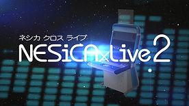 福岡県大牟田市旭町3丁目3−7にある大牟田Jゲームに設置しているゲームのNESiCA×Live2の画像です