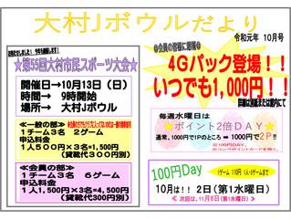 ◆今月の会報ご案内◆