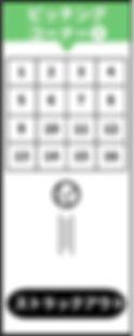 福岡県糟屋郡新宮町美咲にある新宮ドームバッティングセンターのマシーン詳細の写真です。