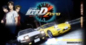 福岡県大牟田市旭町3丁目3−7にある大牟田Jゲームに設置している頭文字D ARCADE STAGE Zeroの画像です