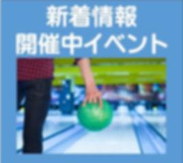 スライド9_edited.jpg