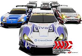 福岡県大牟田市旭町3丁目3−7にある大牟田Jゲームに設置しているSEGA World Drivers Championshipの画像です