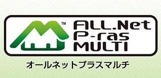 福岡県大牟田市旭町3丁目3−7にある大牟田Jゲームに設置しているゲームのALL.Net P-ras MULTIの画像です